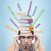 Курсы специализированного английского языка в учебном центре Твой Успе