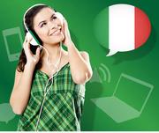 Курсы итальянского языка в учебном центре Твой Успех.