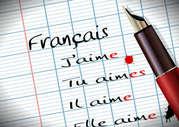 Курсы французского языка в учебном центре Твой Успех.
