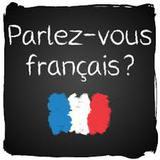 Курсы французского языка в учебном центре Nota Bene