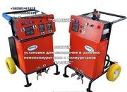 Оборудование для напыления и заливки пенополиуретанов ППУ, полиуретанов