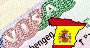 Визы в Испанию!