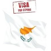 Оформление визы в Кипр за 3 дн!