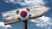Визы в Южную Корею!