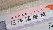 Визы в Японию!