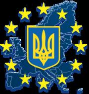 Визы в Украину под ключ для иностранцев!