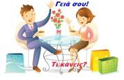 Курс греческого языка в учебном центре Нота Бене!