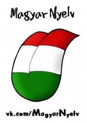 Курсы венгерского языка в учебном центре Нота Бене