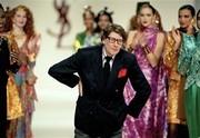 В УЦ Нота Бене в Херсоне. Супер - курс модельер,  дизайнер одежды.