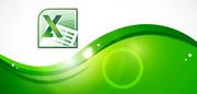 MS Excel. Образовательные курсы в Херсоне