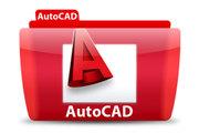 AutoCad. Образовательные курсы в Херсоне