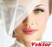 Курсы в Херсоне свадебного визажа. Учебный центр Vektor.