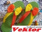 Курсы вязания крючком. Обучение в Херсоне. УЦ Vektor.