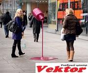 Курсы в Херсон. Дизайн рекламы. УЦ Vektor.