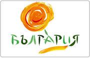 Курсы болгарского языка в учебном центре Твой Успех. Новая Каховкаа