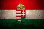 Курсы венгерского языка в учебном центре Твой Успех. Новая Каховка