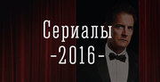 Украинские фильмы и сериалы