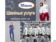 Modnix - все виды швейных услуг
