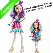 Кукла Ever After High Monster high Madeline Hatter Меделин Хэттер базо