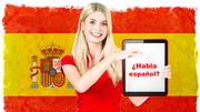 Испанский язык в учебном центре Твой успех .Херсон