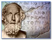 Греческий язык в учебном центре Твой успех. Херсон