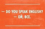Курс разговорного английского языка в УЦ «Твой Успех» Херсон.Таврический