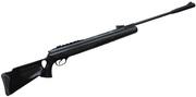 Пневматическая винтовка Hatsan 125 Th Sas Quattro Trigger