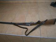 Продам свое зарегистрированное ружье симсон три кольца 12 к