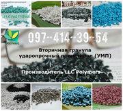 Предлагаем вторичный полиэтилен для труб,  полиэтилен для выдува,  ПП,  П