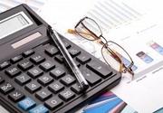 Курсы бухгалтеров «с нуля»+1С: Бухгалтерия  в учебном центре
