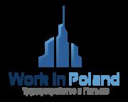 Работник дервообрабатывающего завода в Польшу.