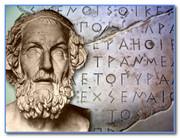 Курсы греческого языка в учебном центре Твой Успех. Херсон/