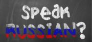 Русский язык для иностранцевв учебном центре  «Твой Успех»//