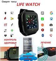 Уникальные смарт  часы Life Watch с лечебным воздействием.