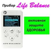 Здоровье организма с прибором Life Balance.