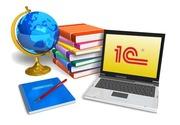 Курс 1С: Бухгалтерия 8.2 в учебном центре «Твой Успех» Херсон. Тавриче