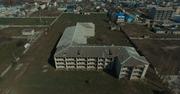 Продажа объекта незавершённого строительства