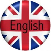 Английский язык – ВНО. Твой Успех Херсон. Таврический