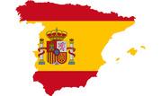 ВНО по испанскому языку,  помощь в подготовке. Твой Успех Херсон. Таври
