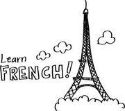 ВНО по французскому языку,  помощь в подготовке . Твой Успех Херсон. Та