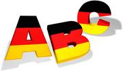 Помощь в подготовке к ВНО по немецкому языку. Твой Успех Херсон. Таври
