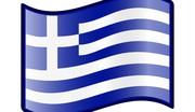 Курс греческого языка в УЦ «Твой Успех» Херсон. Таврически