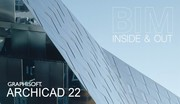 Курсы ArchiCAD УЦ «Твой Успех» Херсон. Таврический
