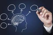 Курс практическая психология в УЦ «Твой Успех» Херсон. Таврический