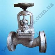 Продам из наличия на складе клапан 521-35.3433 Ду32