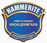 Hammerite Херсон. Купить. Цена на Хаммерайт
