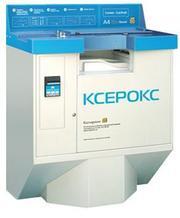 ксерокс-Автомат Копиркин